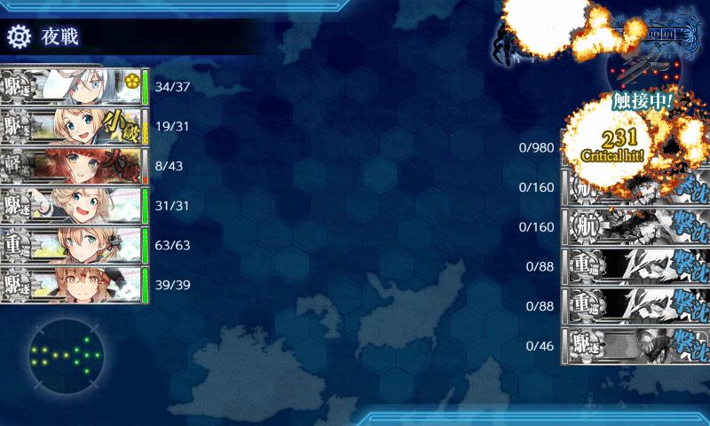 f:id:aonoharumi:20201219204828p:plain