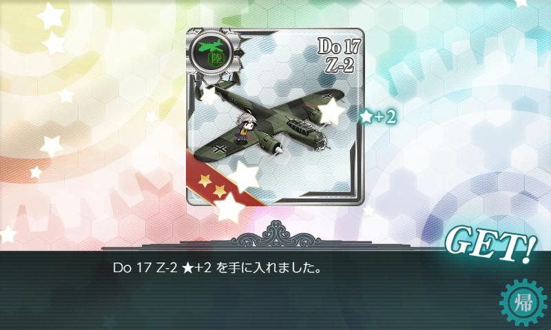 f:id:aonoharumi:20201219205019p:plain