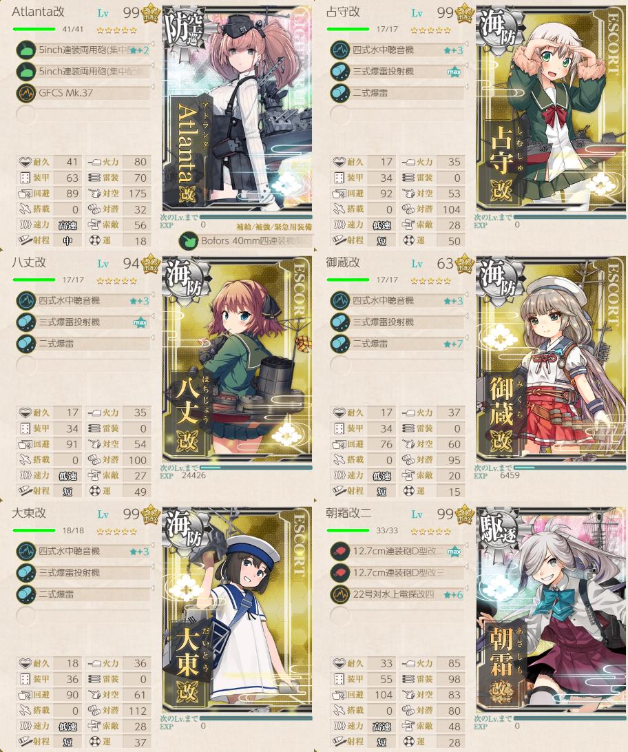 f:id:aonoharumi:20210112223258p:plain