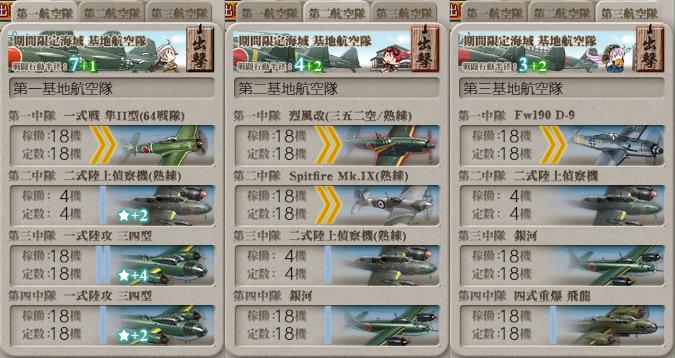f:id:aonoharumi:20210112224937p:plain