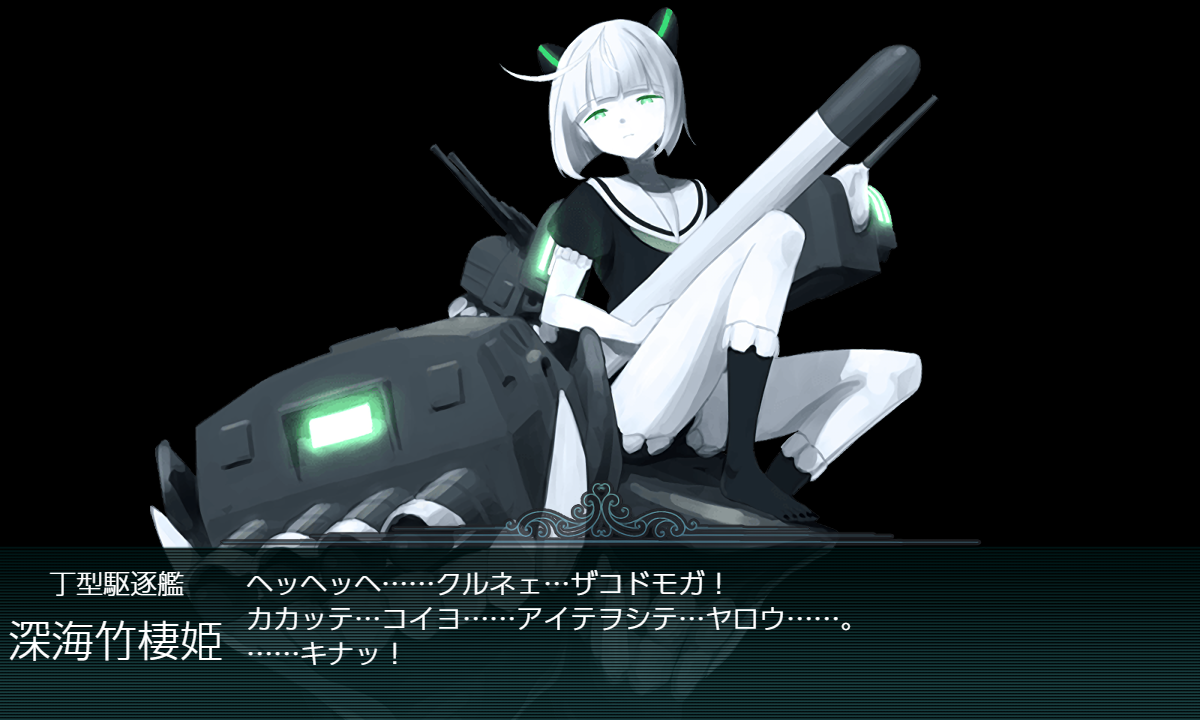 f:id:aonoharumi:20210112225046p:plain