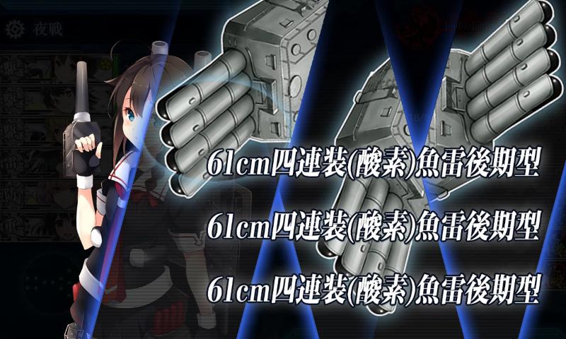 f:id:aonoharumi:20210112225156p:plain