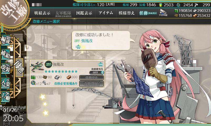 f:id:aonoharumi:20210127090831p:plain