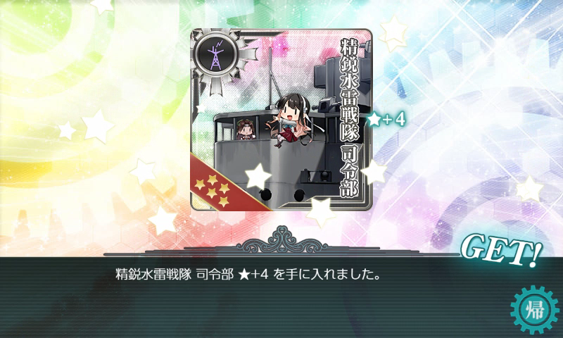 f:id:aonoharumi:20210528114036p:plain