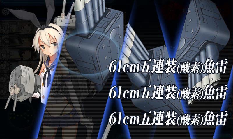 f:id:aonoharumi:20210607125918p:plain