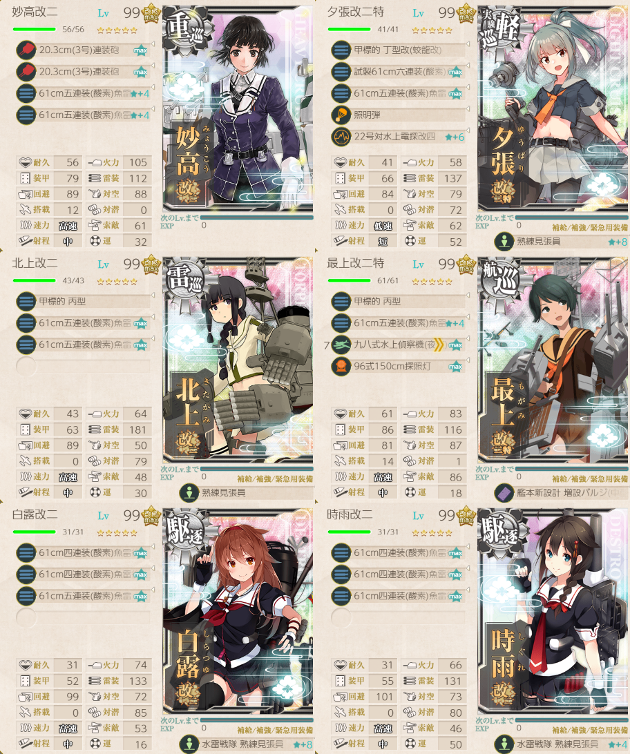 f:id:aonoharumi:20210613205935p:plain