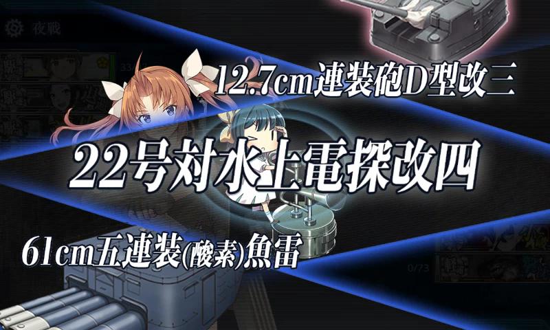f:id:aonoharumi:20210613213727p:plain
