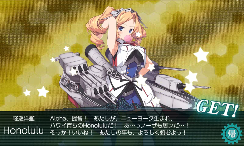 f:id:aonoharumi:20210613214330p:plain