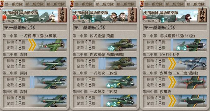 f:id:aonoharumi:20210617074342p:plain