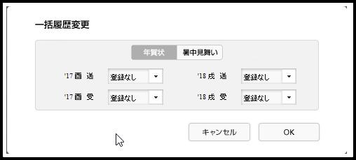 f:id:aonokaban:20180118090722j:plain