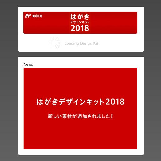 f:id:aonokaban:20180118091502j:plain
