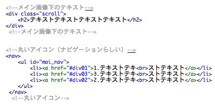 f:id:aonori_dct:20190419140231p:plain