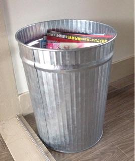 ゴミ箱の位置