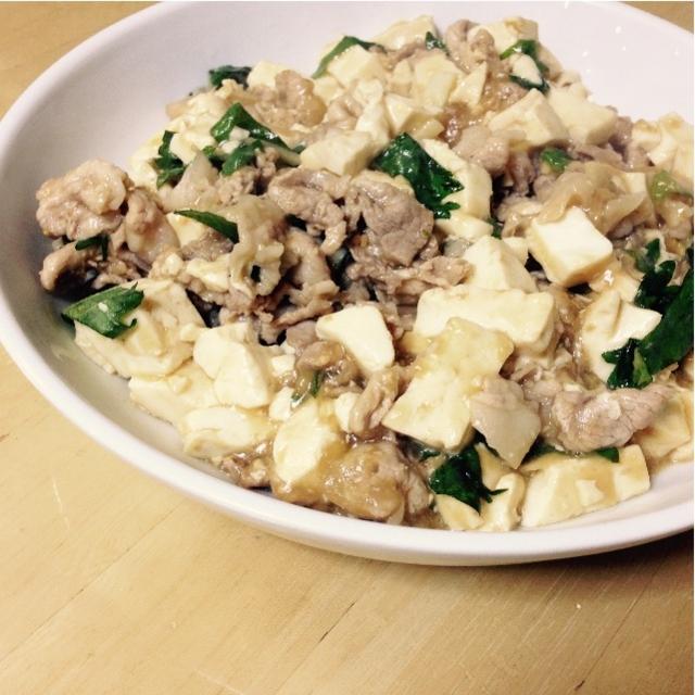 辛くない大葉の麻婆豆腐
