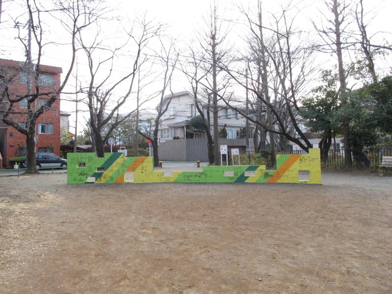 f:id:aonowiki:20110221134255j:image