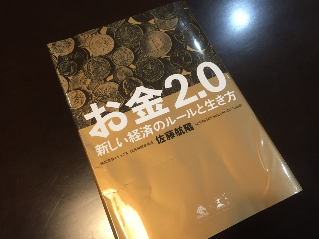 f:id:aoo55:20171226013521j:plain