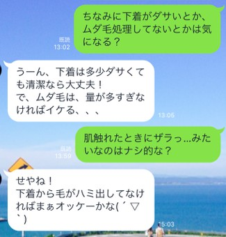 f:id:aopa-----nda:20160319132749j:plain