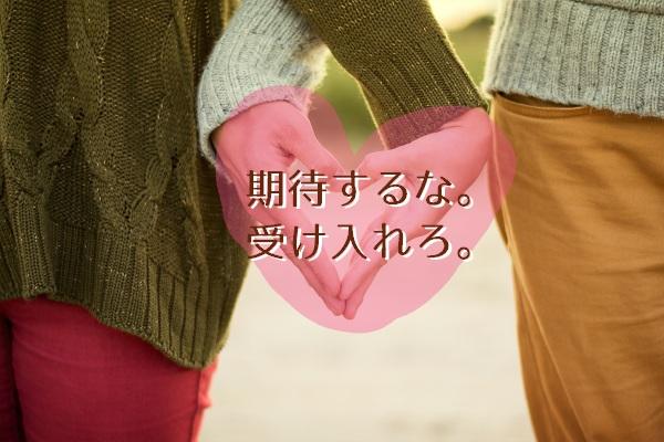 f:id:aopa-----nda:20160319185625j:plain