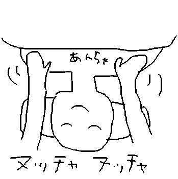 f:id:aopa-----nda:20160322015711p:plain