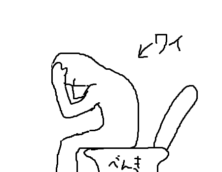 f:id:aopa-----nda:20160401151600p:plain