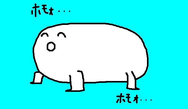 f:id:aopa-----nda:20160504105211p:plain