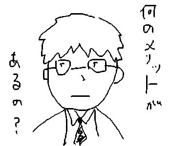 f:id:aopa-----nda:20160617192730p:plain