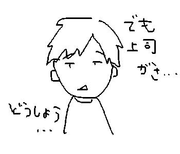 f:id:aopa-----nda:20160617193041p:plain