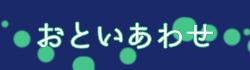 f:id:aopa-----nda:20160722183856j:plain