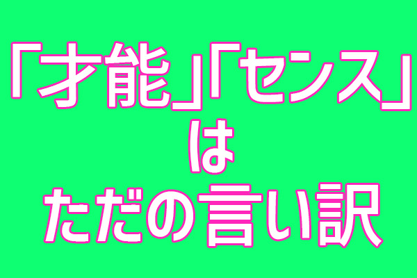 f:id:aopa-----nda:20160802190439j:plain