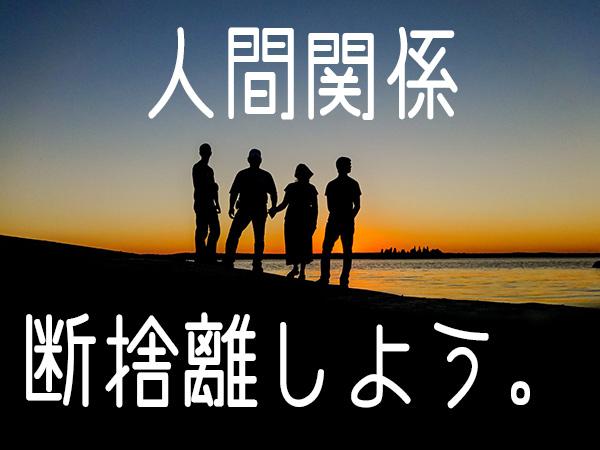 f:id:aopa-----nda:20160816203904j:plain
