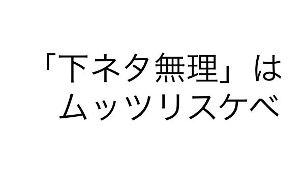 f:id:aopa-----nda:20161006193626p:plain