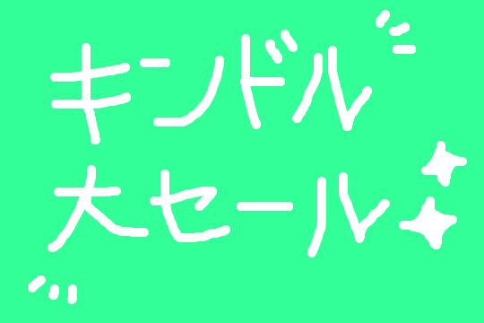 f:id:aopa-----nda:20161119201250p:plain