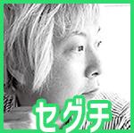 f:id:aopa-----nda:20161216154718j:plain