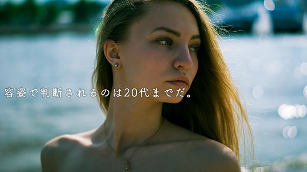 f:id:aopa-----nda:20170113190246j:plain