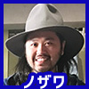 f:id:aopa-----nda:20170206120226j:plain