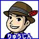 f:id:aopa-----nda:20170207163242j:plain