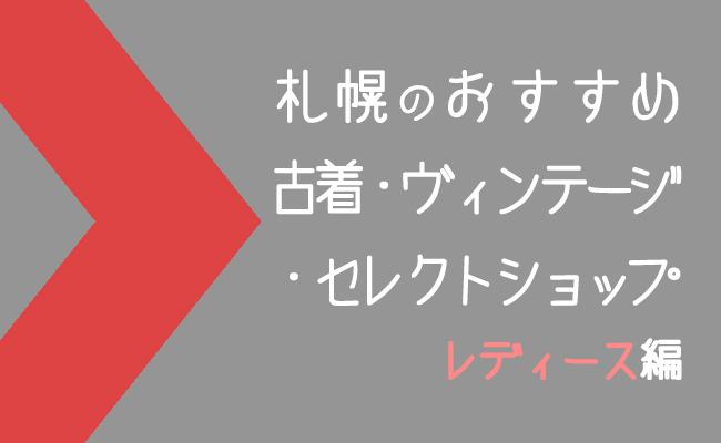f:id:aopa-----nda:20170929203607j:plain