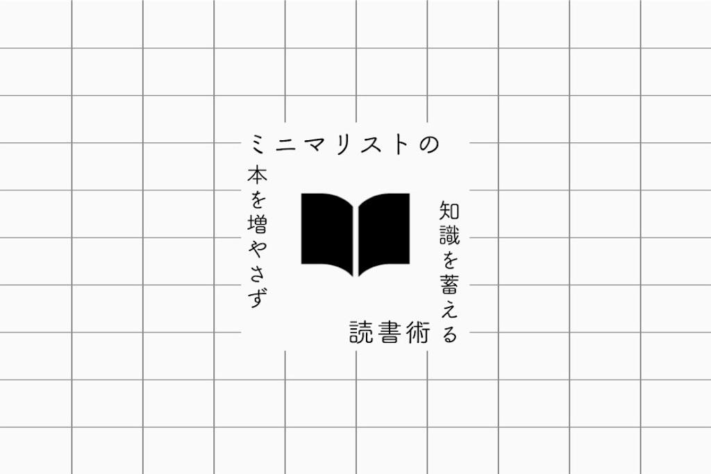 f:id:aopa-----nda:20181005193245j:image