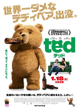 映画「テッド」のポスター