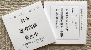 f:id:aopen_chan:20190317115749j:plain