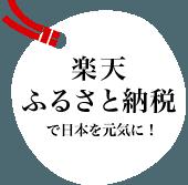 f:id:aopin:20180808181722p:plain