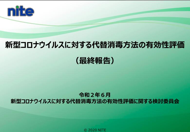 f:id:aopin:20201203162338p:plain