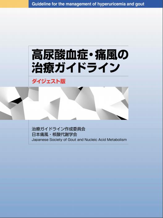 f:id:aopin:20201207161946p:plain
