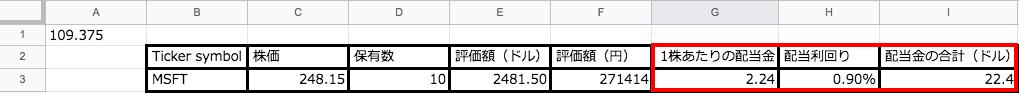 f:id:aopin:20210520201252p:plain