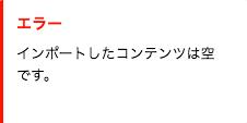 f:id:aopin:20210521161203p:plain