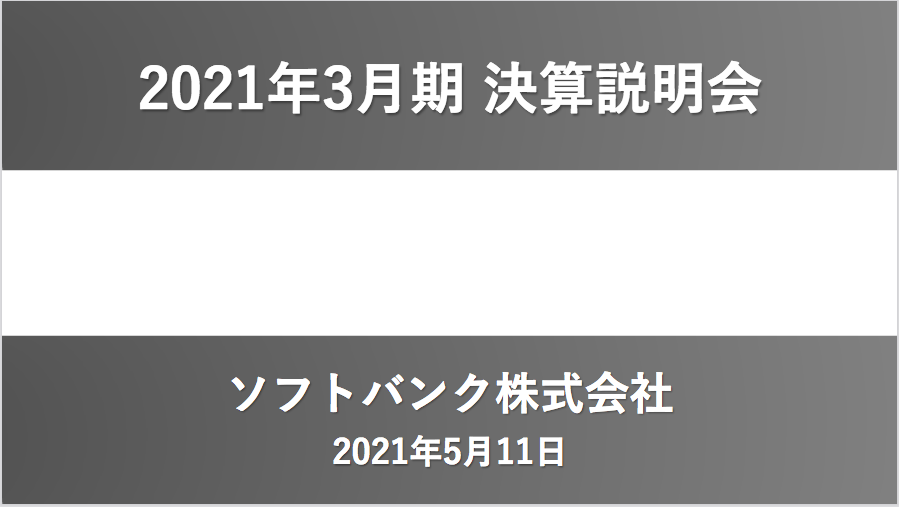 f:id:aopin:20210605174701p:plain