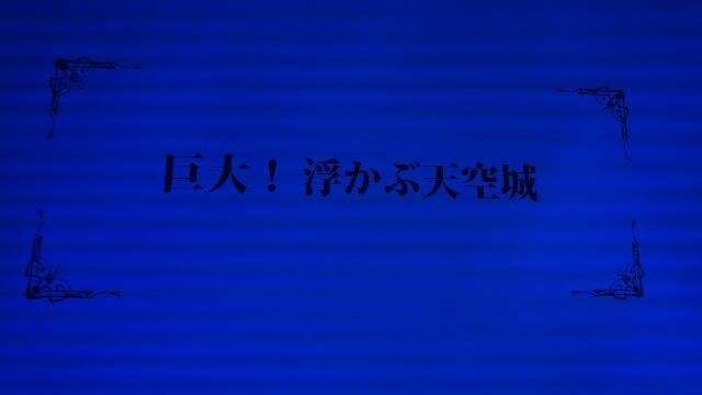 f:id:aora:20170116093031j:image