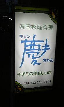 080312_180526.jpg