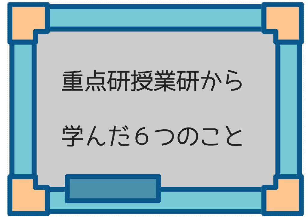 f:id:aosen:20171020040433p:plain