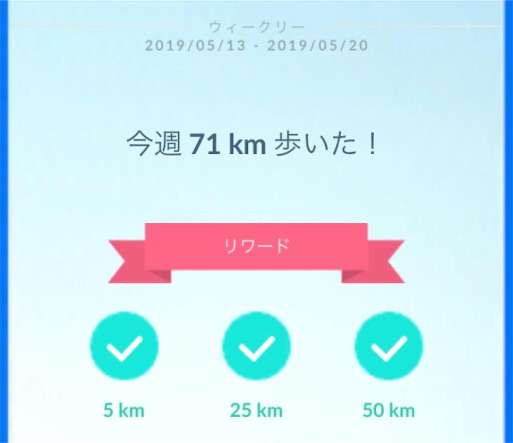 f:id:aoshibasan:20190513140418j:image